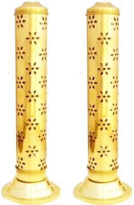Excellent4U Combo of 2 Brass Incense Holder