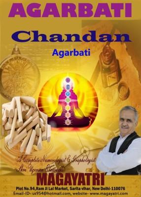 Magayatri Chandan Agar Batti Rose Incense Sticks