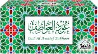 Dukhni Oud Al Awatef Bakhoor (Medium) Spicy Incense Sticks(18 Sticks per Box)
