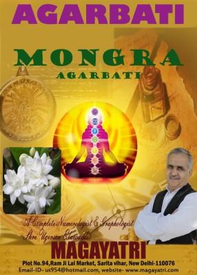 Magayatri Mg-6 Mongra Agarbati Mongra Incense Sticks