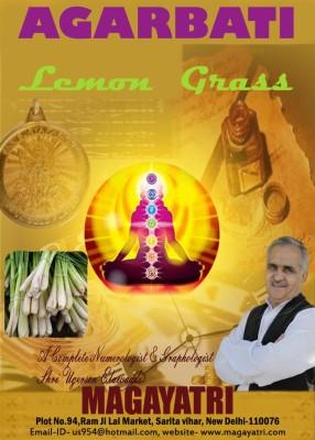 Magayatri Lemon Grass, Agarbati Lemon Grass Incense Sticks