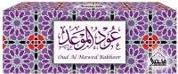 Dukhni Oud Al Mawed Bakhoor (Large) Lavender Incense Sticks(28 Sticks per Box)