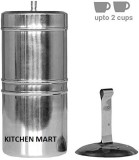 Kitchen Mart South Indian Style 02 Cups ...