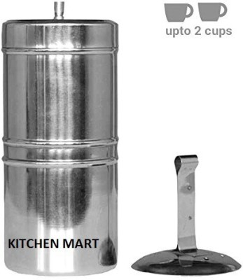 Kitchen Mart South Indian Style 2 Cups Indian Coffee Filter(150 ml)