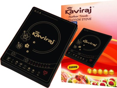 Kaviraj Kisft Induction Cooktop