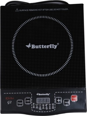 Butterfly Power Hob Rhino Induction Cooktop