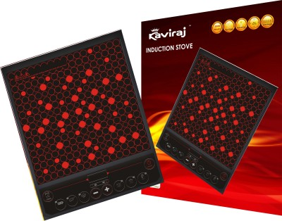 Kaviraj Kiseco Induction Cooktop