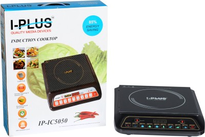 I-PLUS IC5050 Induction Cooktop