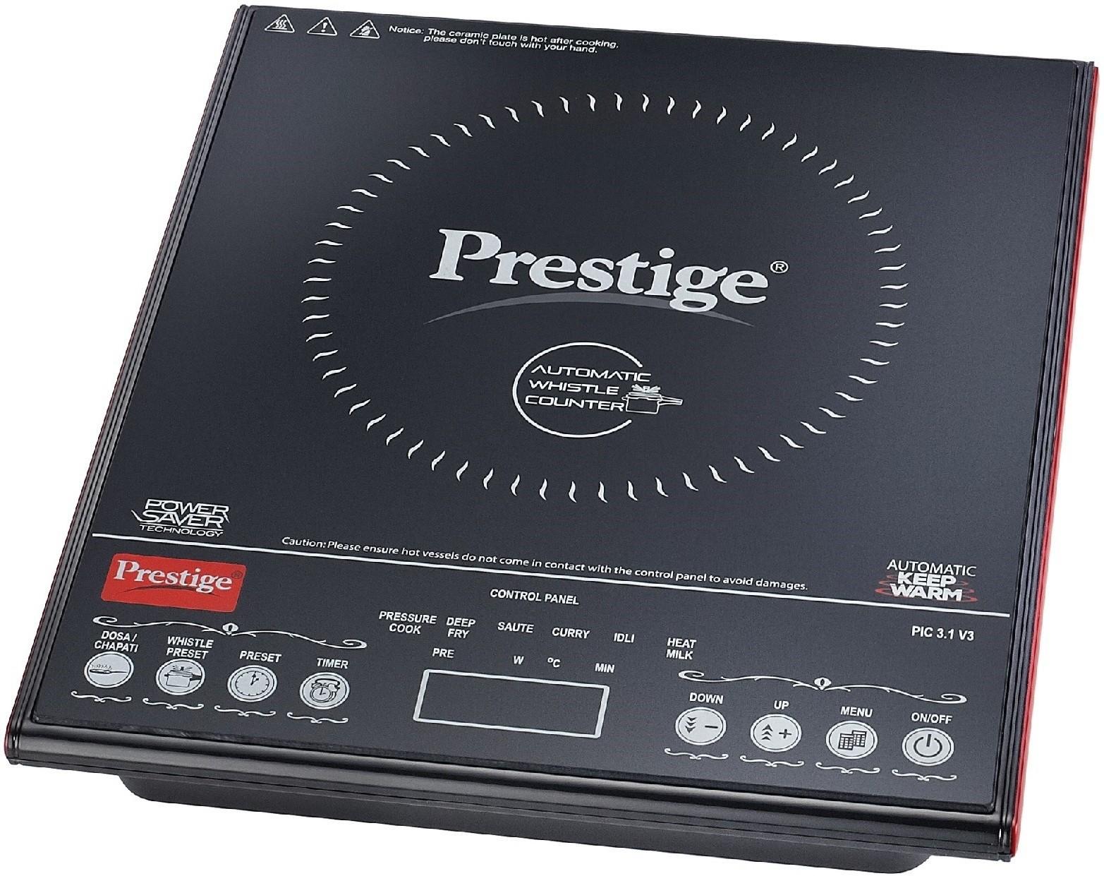 Deals - Hyderabad - Induction Cooktops <br> Prestige<br> Category - home_kitchen<br> Business - Flipkart.com