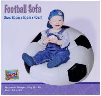 Suzi Football Small Inflatable Sofa(White)
