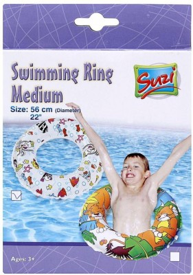 Suji Swimming Ring (Medium) Inflatable Pool
