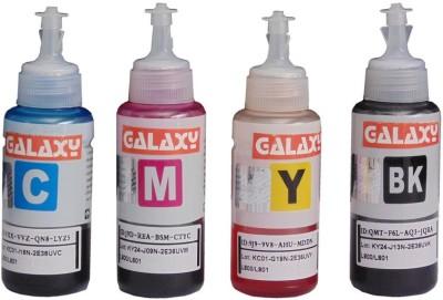 Galaxy Inkjet Multicolor Ink