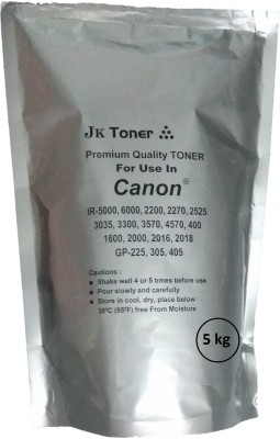 Jk Toners Ir 400,3300,3570,4570,6570,5000,6000 Copier,Super Dark Black Toner