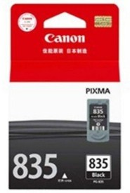 CANON PIXMA BLACK Ink