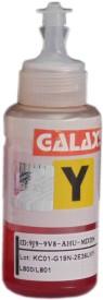 Galaxy inkjet yellow Ink