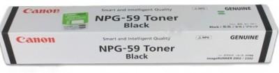Canon NPG 59 Black Toner