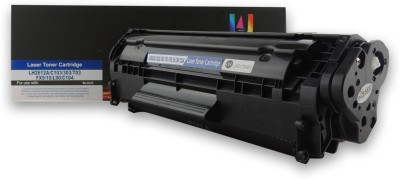 Best4U 12A Toner Cartridge for HP laserjet 1010/1012/1015/1018/1022/1022N/1022NW/1020/3015MFP/3020MFP/3030MFP/3052MFP/3055MFP/3050Z/M1005MFP Black Toner