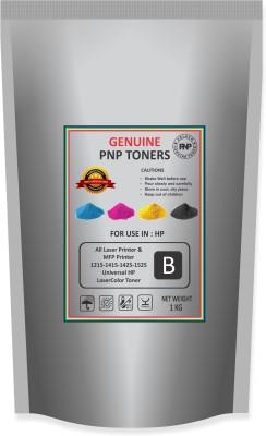 PNP LASER-JET 1 KG color Black Toner