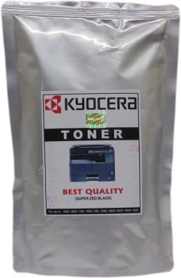 Galaxy Digital laser copier Black Toner