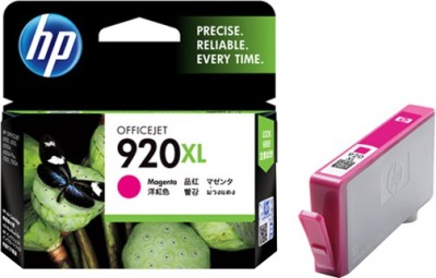 HP 920XL Magenta Ink Cartridge(Magenta)