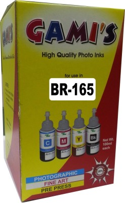 DDS Compatible Ink For Brother J 165,J 125,J 430,J 220,J 215, J 6390, J 6490 Printer Multicolor Ink