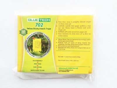 Milestouch Exim STA 011 Insect Net