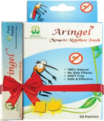 Aringel Herbal Mosquito Repellent 1st Generaton 50 Pcs Patches & After Bite Spray