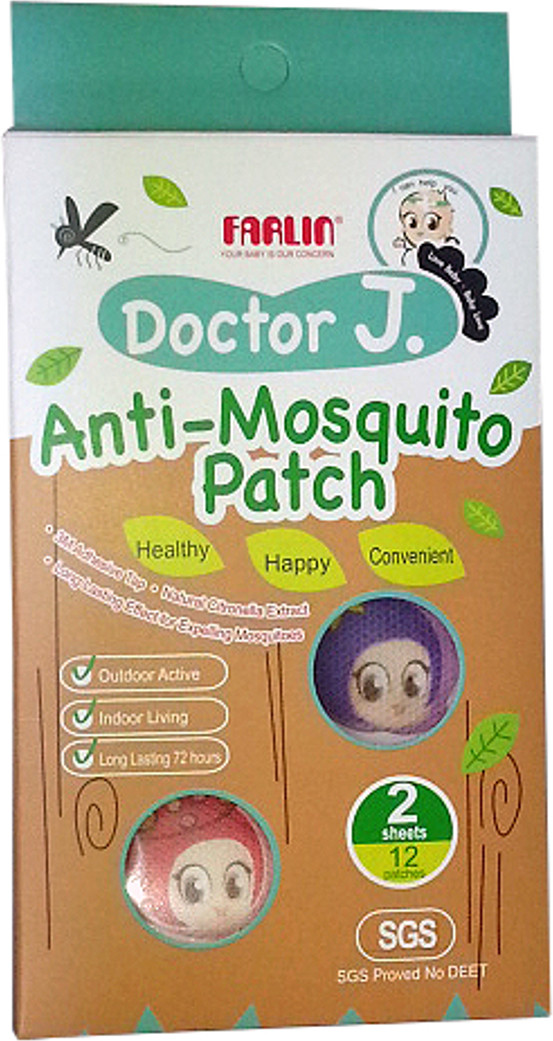 Green baby mosquito patch review