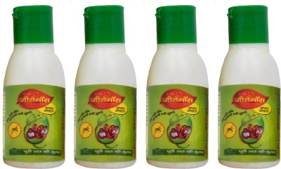 Agrow Zeromos Natural Mosquito Repellent Lotion Pack of 4