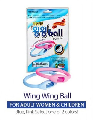 Moments Wing Wing Ball ( Blue / Pink ) Mosquito Repellent Bracelet