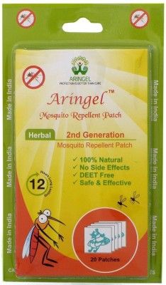 Aringel Herbal Mosquito Repellent Patch (20 Pcs) 2nd Genration