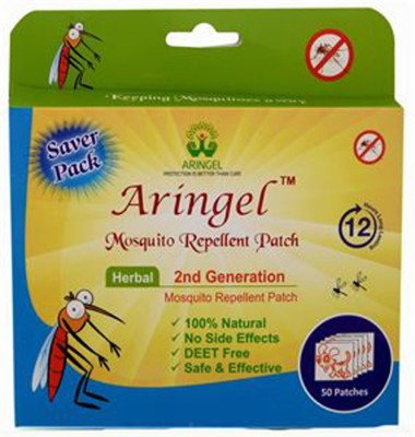 Aringel Herbal Mosquito Repellent Patch (50 Pcs) 2nd Genration