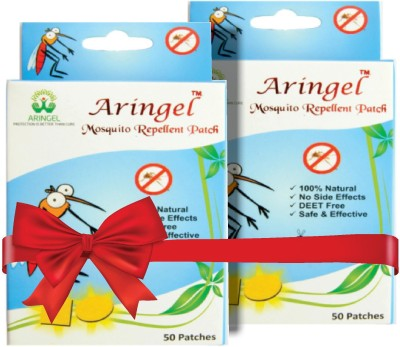 Aringel Herbal Mosquito Repellent Patch 50 pcs 2 pack