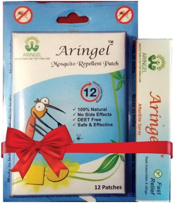 Aringel Herbal Mosquito Repellent 1st Generation 12 Pcs Patch & After Bite Spray