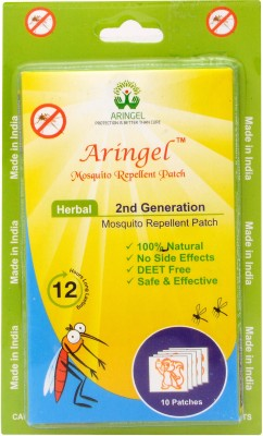 Aringel Herbal Mosquito Repellent Patch (10 Pcs) 2nd Genration