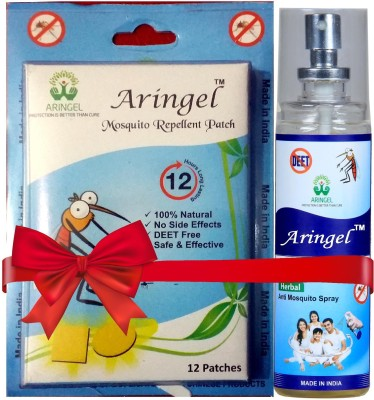 Aringel Herbal Mosquito Repellent Patch 1st Genration 12 Pcs Patch & Herbal Spray