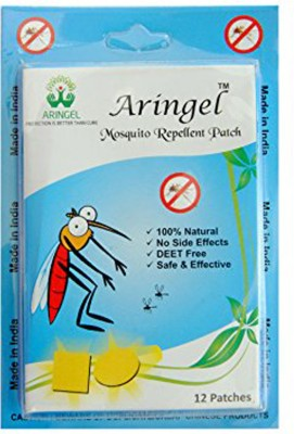 Aringel Herbal Mosquito Repellent Patch (12 Pcs) 1st Genration