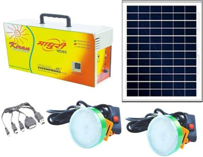 Madhuri Solar MSKS0001 Trolley for Inverter and Battery