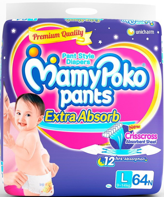 Deals - Delhi - Diapers <br> Mamy Poko, Pampers, Huggies...<br> Category - baby_care<br> Business - Flipkart.com