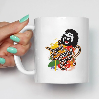 100YELLOW Coffees - Holi Gabbar Printed Ceramic Mug(350 ml)