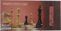 SSB WAXMABTL LARGE 19 INCH 3IN1 1 inch Chess Board(Beige)