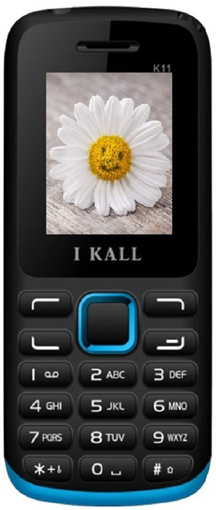 Flipkart - Now ₹500 iIkall Phones