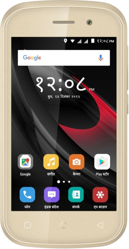 Swipe Elite Star - 4G VoLTE(1 GB RAM)