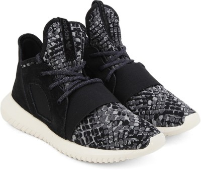 Adidas Originals TUBULAR DEFIANT W Sneakers(Black) at flipkart