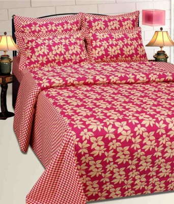 The Divine Cotton Floral Double Bedsheet(The Divine Branded At Lowest Price With Best Quality In Good Fabric Deal Of 100% Cotton Flowers Design Double Bed Bedsheet With 2 Pillow Covers_229CMx229CM, Mu at flipkart