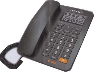 Oriental KXT-1566 CID Corded Landline Phone(Black)