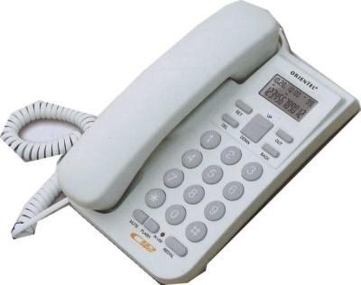 Oriental KX-T1555CID Corded Landline Phone(White)