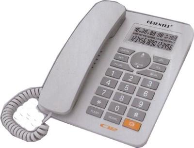 Oriental KXT 1566 CID Corded Landline Phone(Off White)