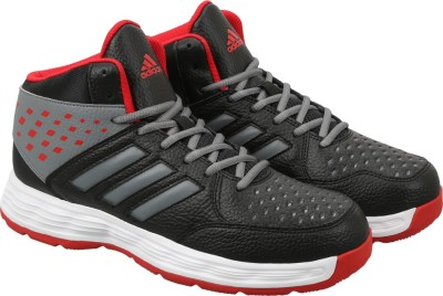 Adidas BASECUT Basketball Shoes(Black)