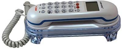 Oriental KX-T666 CID Corded Landline Phone(White)